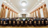 Заседание прошло в областном правительстве.