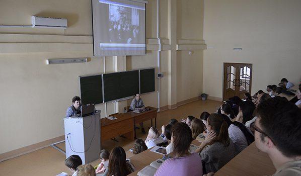 Аудитория ВГМУ.