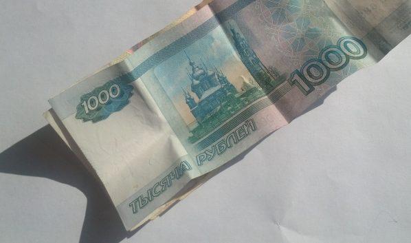 У женщины украли 1000 рублей.