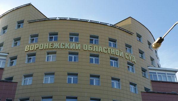ВВоронеже РЖД оштрафовали зазагрязнение воздуха на180 тыс. руб.