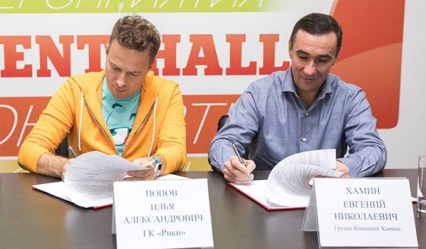 Подписание соглашения.