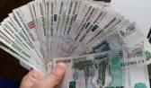 Сотрудникам задолжали более 11,8 млн рублей.