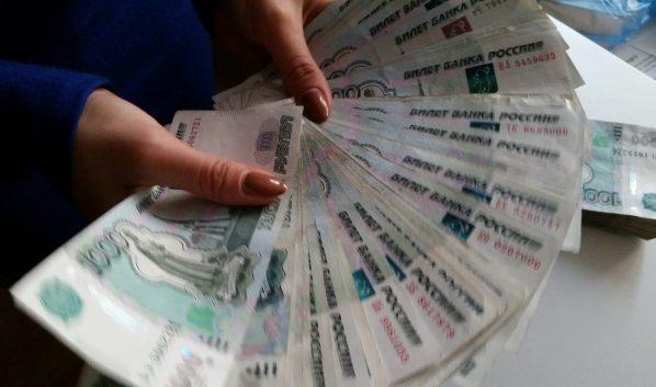 Воронежский лже-экстрасенс «улучшила благосостояние» людей за29 млн руб.