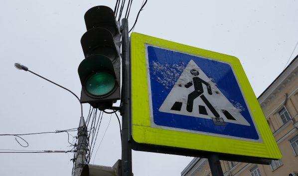 В городе установят «умные светофоры».