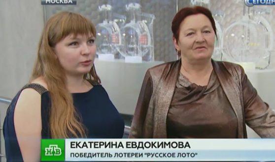 Победители лотереи из Воронежской области.