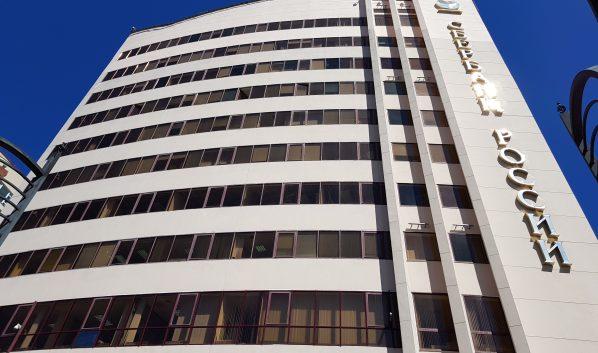 Сберегательный банк запускает новогоднюю акцию и понижает ставки напотребительский кредит