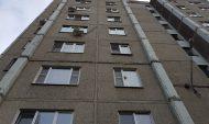 Средний размер ипотеки в регионе - 1,5 млн рублей.