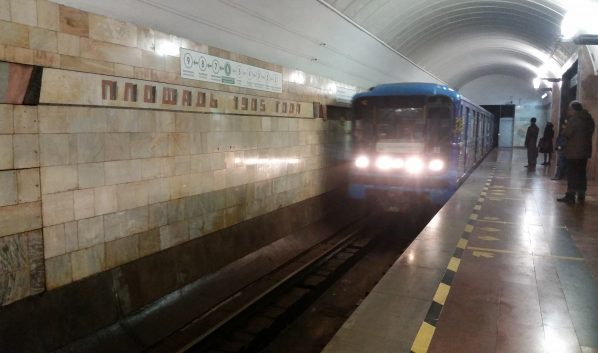 Метро в Екатеринбурге.