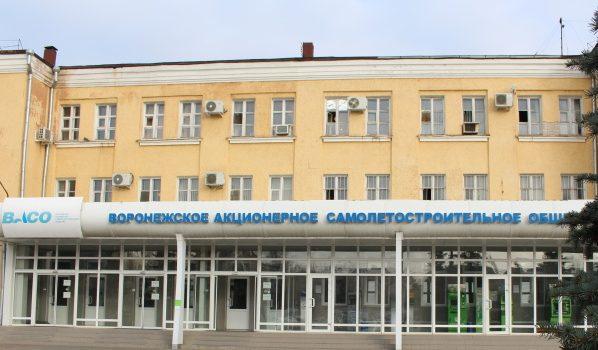 Сотрудница отсудила 200 тысяч рублей у ВАСО.
