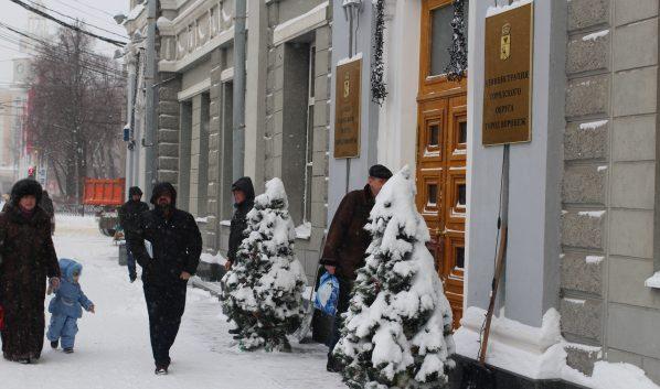 Здание мэрии в Воронеже эвакуировали.