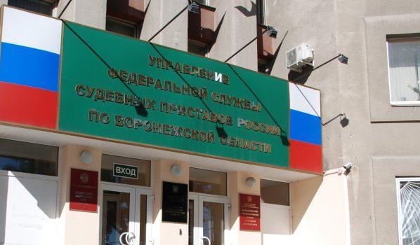 Банк не исполнил постановление судебного пристава.