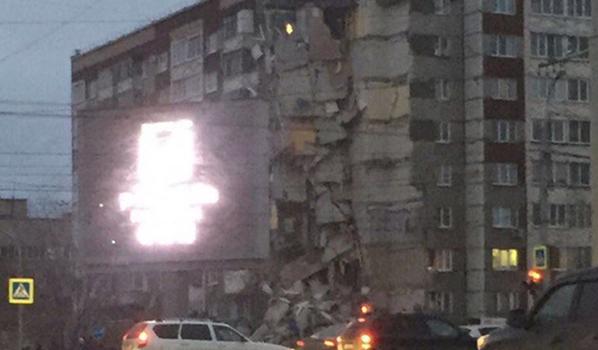 Водном издомов столицы Удмуртии произошел взрыв  — катастрофа  вИжевске