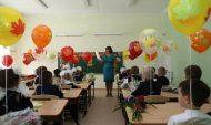Школа №101 в Воронеже.