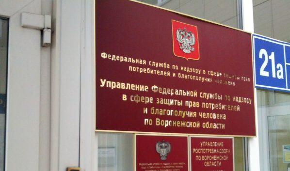 Заведение закрыли после проверки Роспотребнадзора.