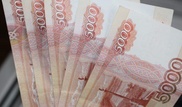 Воронежец выиграл полмиллиарда в лотерею.