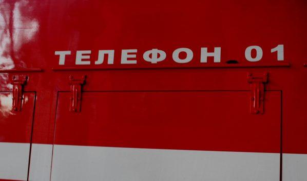 Огонь тушили 5 пожарных отделений.