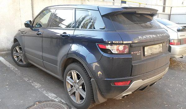 Land Rover Evoque.