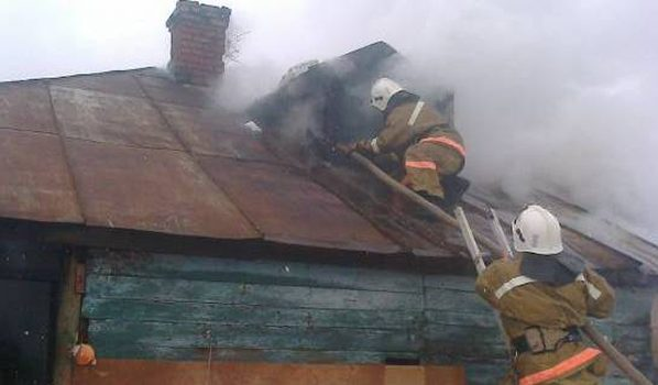 Пожар в доме.