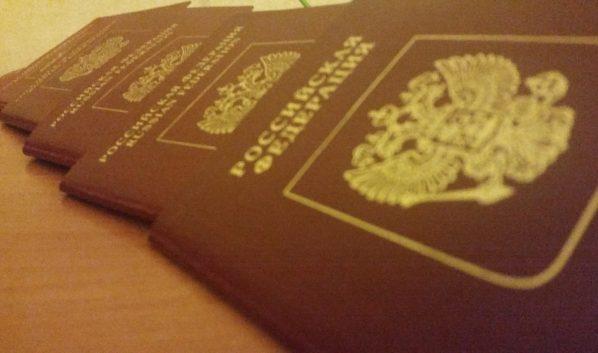 Заграничный паспорт.