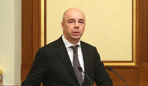 Министр финансов Антон Силуанов.