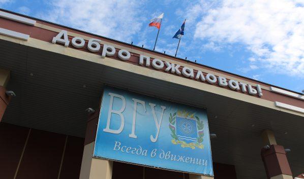 Центр появится на базе ВГУ.