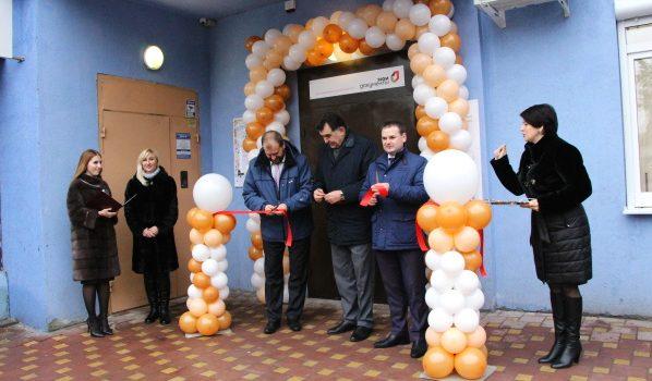 Открытие офиса «Мои документы» в Боровом.