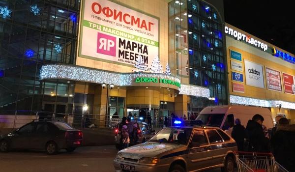 В 5-ти русских городах эвакуировалиТЦ из-за угрозы взрыва