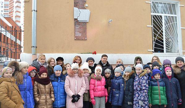 Памятная доска на здании гимназии имени Басова.