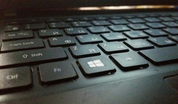 У мужчины украли ноутбук.