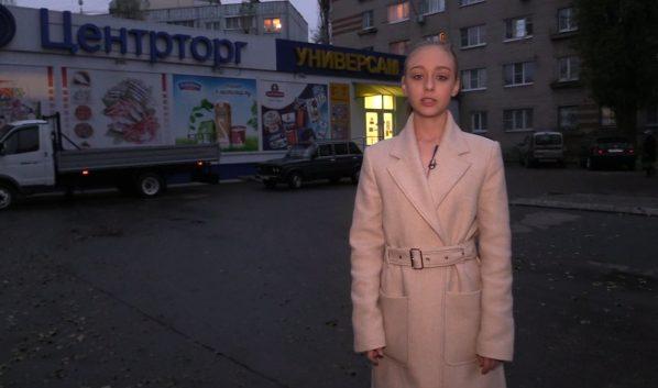 Девушка побывала в Воронеже.