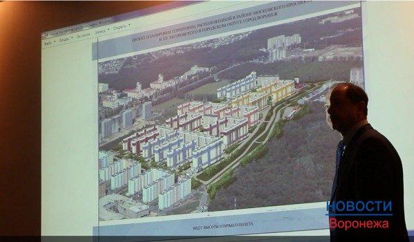 В Воронеже вместо сада хотели построить квартал.