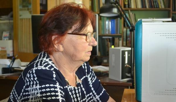 Инна Базильская.