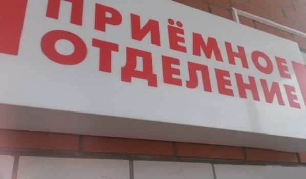 Молодой человек попал в больницу.