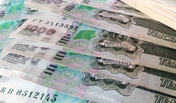 УК вернула деньги жителям.