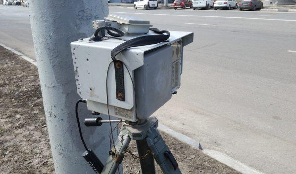 Камера фиксации нарушений.