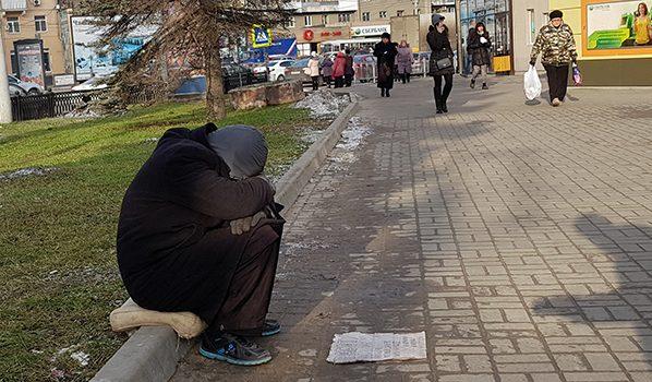 Бедняк, по мнению воронежцев, получает в среднем менее 15 тысяч рублей.