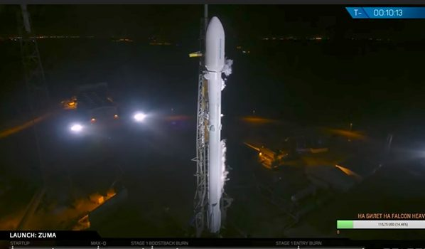Falcon 9 вовремя запуска секретного спутника работала штатно— SpaceX