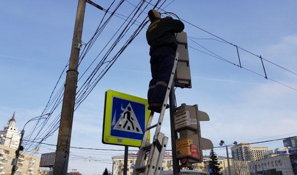 Запустят систему умных светофоров.