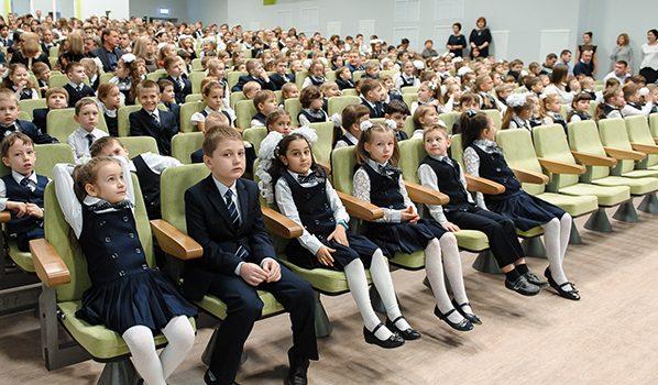 Школа №102.