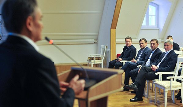 Заседание ГС «Лидер».