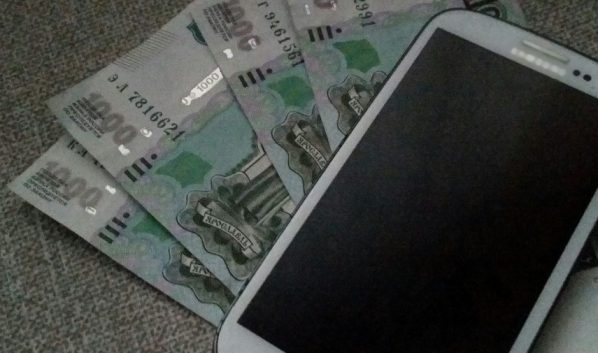 У женщины украли деньги после получения сообщения на телефон.