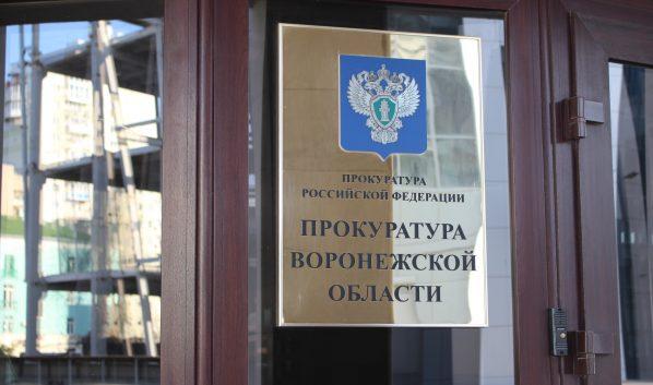 Андрея Авдеева уволили из прокуратуры.