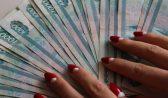 Средняя зарплата в Воронеже составила около 34 тысяч рублей.