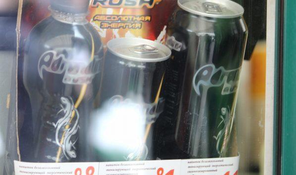 Теперь продавать будут только безалкогольные энергетики.