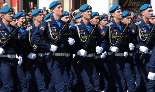 Численность Вооруженных сил РФ уменьшилась.