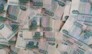 У фирмы похитили крупную сумму денег.