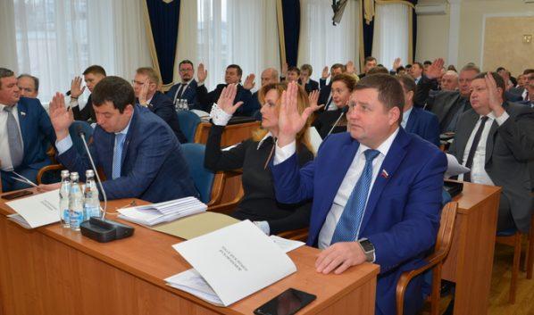 Большинство депутатов проголосовали за порядок проведения конкурса.