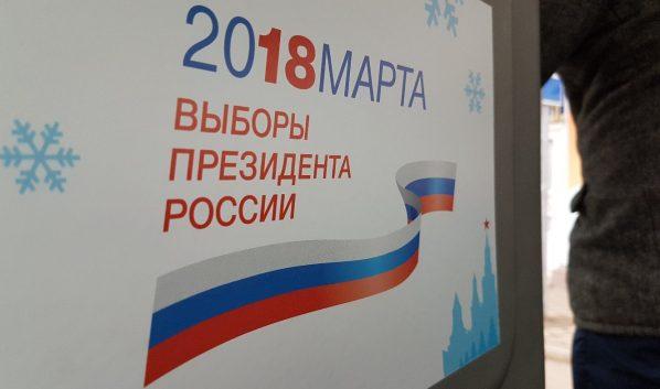 Стартовал сбор подписей в поддержку самовыдвижения Владимира Путина.