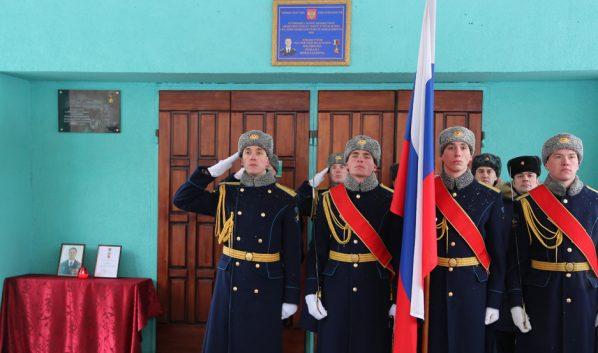 В Воронеже открыли мемориальную доску лётчику Роману Филипову.
