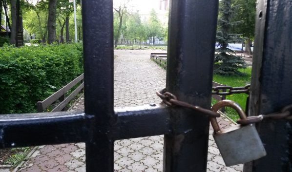 Воронежцы просят благоустроить парк «Орленок».